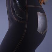 Выкуплены !Плотные штаны лосины на Меху  с карманами  размеры 48-56