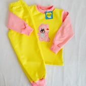 Распродажа! Детские костюмы Мишка, можно использовать как пижаму.