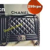 Брендовые сумки , кожаные сумки (-5-20%) с сайта Shopreplika.com.ua