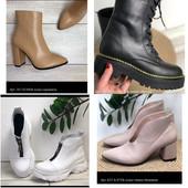 Фирменная кожаная обувь, р35-41,(31-37р некоторые модели).Фабричное качество!