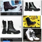 Фирменная кожаная обувь. Натуральная кожа. Р33-41