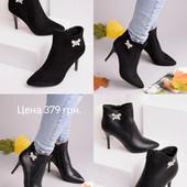 Быстрое СП! Женские модные ботинки, много моделей, без сбора ростовок! Размеры 36-41