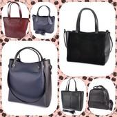 """Огромный выбор сумок, рюкзаков, кошельков и т.д.! Тм """"Камелия""""! Цена от производителя!"""
