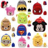 Подарки к Новому Году!  Детские рюкзачки, мегаприятные!