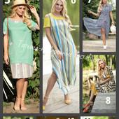 2 одежда от украинского производителя от 48 до 66 рр \ Сама ношу-довольна) выкуп от 1 ед.