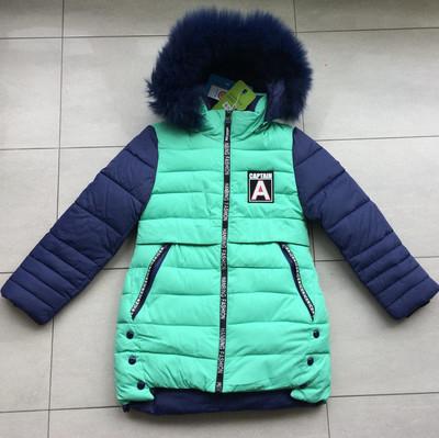 Чудові куртки для наших дівчаток e9482fb27fa4e