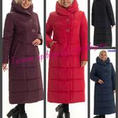 Куртки. пуховики. пальто от харьковского производителя Размеры от 42 до 70.