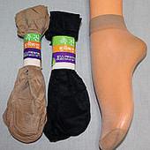 Носочки женские капроновые 10 пар в уп, черные и телесные,  выкуп 01.03