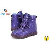 Деми ботиночки для девочки(Р.22,24)УП+25грн.