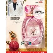 Премиум продукция Faberlic по супер ценам - аромат 352, тушь 88, помады от 52 грн, лучшие цены года!