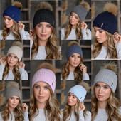 Женские теплые шапки с натуральным меховым помпоном, много цветов