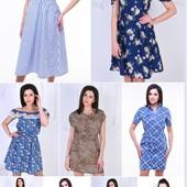 Женские платья и блузки. Размеры 42-50. Низкие цены