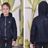 Демисезонные куртки на мальчиков от 116 см