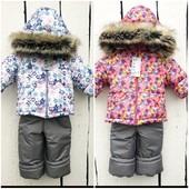 Без сбора!Ждать не нужно,  сразу отправляю! Отличные зимние костюмы для деток!И пуховички на девочек
