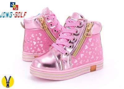 Ніжно рожеві снікерси для дівчаток! 22-27 розмір. совместная покупка ... 275af1fb5a3be
