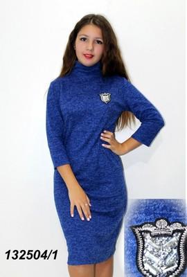 68dcf335f8bc СП Женской одежды на любой вкус /размеры от 40-64/