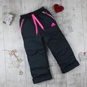 Зима. Тёплые штанишки для деток. Отличное качество. Плащовка-синтепон-флисс.