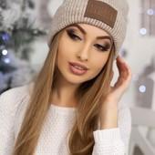 Деми и зимние шапки мужские и женские от ТМ Braxton!