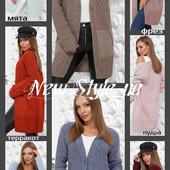 Кофтинки та светри! Український виробник Низькі ціни Відправка укр або новою поштою