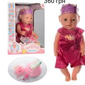 Заказ 14.12. Baby born, одежда для  кукол, готовим подарки под ёлочку