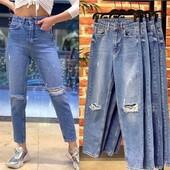 Самые модные модельки джинсов!!!Присоединяйтесь к СП!