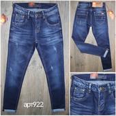 Остатки СП! От 130грн. Мужские и подростковые джинсы отменного качества!