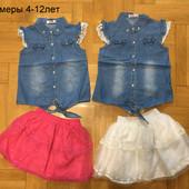 Быстрый сбор ! Венгрия, Костюмы комплекты , платья, юбки для девочек . Есть в наличии остатки