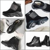 Зимние кожаные и замшевые ботинки на платформе