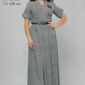 Женская одежда от Li Par. Распродажа.