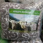 Одеяла, подушки! Овчина, 4 сезона, бамбук, алое вера, лебяжий пух, капок. Огромный выбор!