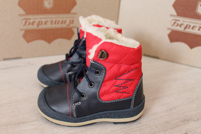 Распродажа остатков кожаная обувь Берегиня совместная покупка и ... 2dc2a3288249c