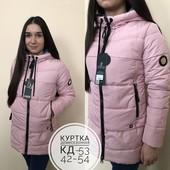 Распродажа!!! !Фабричные качественные куртки!!