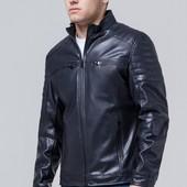 Распродажа! Цены от420 грн. Фирменные Деми куртки Браггарт!Без ростовок.огромный выбор!