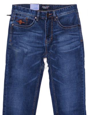 72288af9fffa4 Срочный сбор! Мужские весенние стрейчевые джинсы по супер цене ...