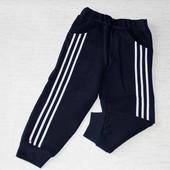 СП якісних спортивних штанів для хлопчика!!! Польща!!!