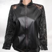 Куртки-бомберы ЭКО-кожа+гепюр, качество отличное! наценка минимальная!!! 42-48
