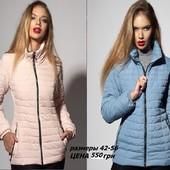 Женские демисезон. куртки с капюшоном. Размеры 42-56 Качество отменное, в Наличии !