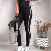 Супер стрейчевые джинсы !28-33 Полубатал. По отличной цене!