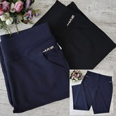 Демисезонные! Очень красивые женские брюки!размеры 5 хл, 6хл, 7хл.