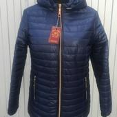 Распродажа женских демисезонных курток 54-70 размера.