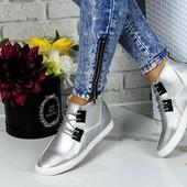 цены снижены!Стильная обувь! Супер качество!Реальные фото!Проверенные замеры!Отправка сразу!