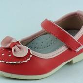 Ставим активно брони, пока есть на складе!!! Туфли на девочек (размер 21-31)