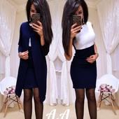 Шок цена - снижена. Костюм платье + кардиган, есть большие размеры. Возможен индивидуальный пошив.