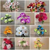 Искусственные цветы, поминальные, ритуальные букеты