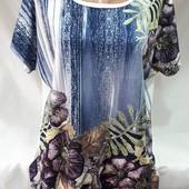 Знов появились!футболки всім любимі блузи якість обалденна від 48 по 62р від150грн багато різних