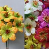 Уже в наличии распаренные + срочный сбор, цветы по отличным ценам к поминальному дню.