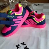 LED кроссовки детские Clibee 26-31 размер, качество супер!!Все в наличии!!Есть свободные размеры!!!!
