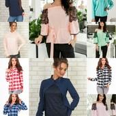 Бесплатная доставка от5ед по всему ассортименту блузки рубашки футболки майки!!качество!Выкуп от 1ед