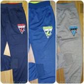 Спортивные штаны 116- 158. Отличное качество