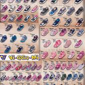 Выкуп 21.08! обувь 3f,Renbut,Viggami(Польша).качество!!много моделей! 18- 36рр.для улицы и садика!